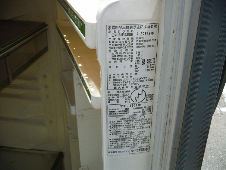 DSCF5753