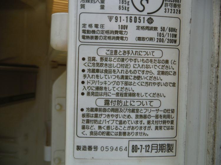 DSCF5754
