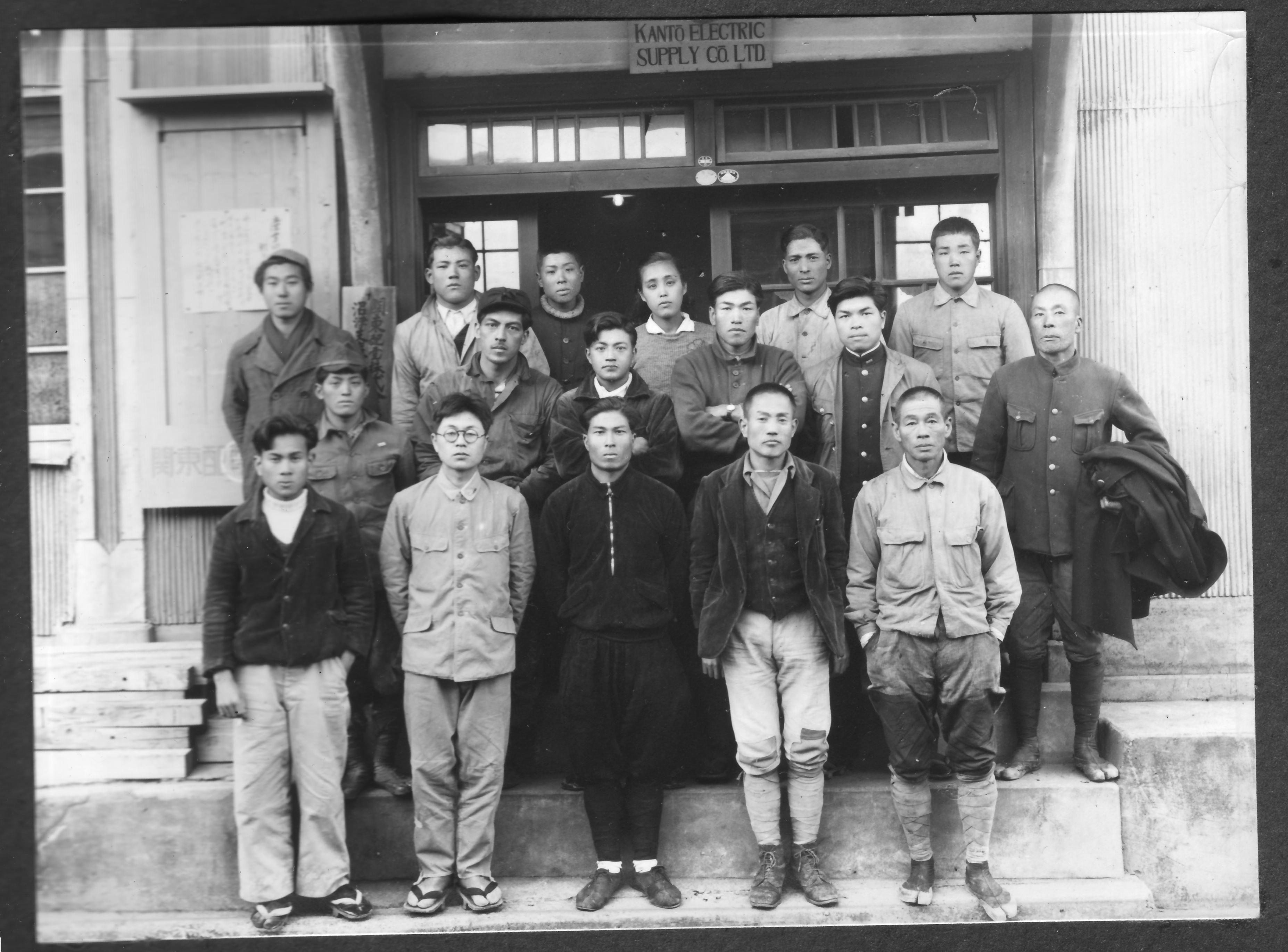 東京電力稲取昭和23年
