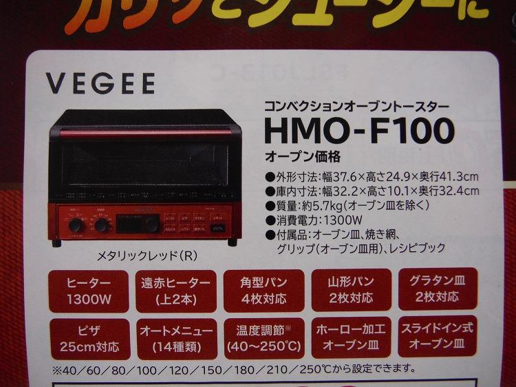 DSCF6803
